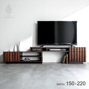 ◆送料無料◆ 国産 完成品 伸縮 テレビ台 幅150-220 *レ