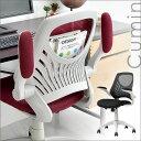 【送料無料】 パソコンチェア ロッキング 腰痛 肘掛 デスクチェア ゆったり おしゃれ 椅子 いす イス PCチェア PCチェアー オフィスチェアー パソコンチェアー