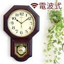 【送料無料/在庫有】 時計 掛時計 振り子時計 電波時計 壁掛け 電波 振り子 時計 チャイム 時計 ステップ おしゃれ ブラウン アンティーク とけい