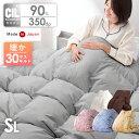 ◆送料無料◆日本製 羽毛布団 シングル 7年保証 ホワイトダ...