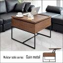 センターテーブル ウォールナット 60cm 昇降式 サイドテーブル リフティングテーブル リフトアップテーブル アイアン 木製 北欧 カフェ テーブル 昇降 収納 高さ調節 正方形 送料無料