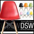 【送料無料/在庫有】イームズチェア ダイニングチェア イームズ チェア DSW チェアー イームズチェアー サイド シェルチェア リプロダクト デザイナーズ 木脚 eames 椅子 いす イス