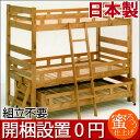 国産日本製すのこ2段ベッドMOTHER*マザー*ハイベットベッドロフトベットハイベッドスノコ二段ベッド2段ベット二段ベット