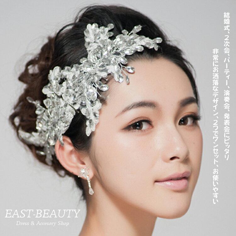 ◆当店人気No.1商品◆ブライダルジュエリーランキング週間/第1位入賞 結婚式 ウェディン…...:east-beauty:10004856