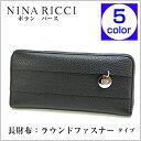 【ポイントアップ】ニナリッチNINA RICCIボランパース...