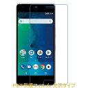 ワイモバイル Android One X3 液晶保護フィルム 高光沢 クリア