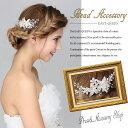 ◆再度発売◆お花モチーフ一部手作りのお洒落なデザインヘッドド...