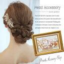◆新発売◆一部手作りのお洒落なデザインヘッドドレスパーティー...
