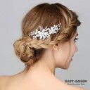 ◆再度発売◆お花モチーフ一部手作りのお洒落なデザインヘッドドレスパーティー ウェデ