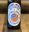 【箕面×OXBOWコラボレーションビール MonkeyFist2本セット】 箕面ビール OXBOW-MonkeyFist クラフトビール ピルスナー アメリカ ドイツ ※要クール便(有料)