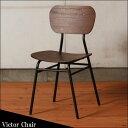 【ヴィンテージチェアー】どこか懐かしいアンティークチェア 椅子 デスクチェア PCチェアー いす カフェ 木製 アイアン★Victor ヴィクターチェア【VCT-C42】【02P03Dec16】