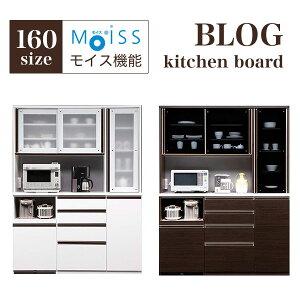 ブログ160キッチンボード(WH)(BR)(2個口/57才)