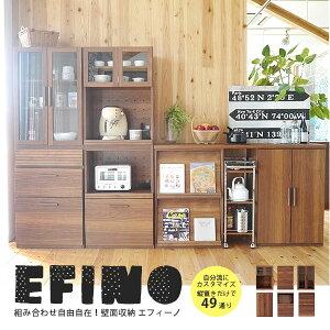 エフィーノ60(1個口/8才)