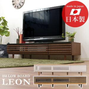 テレビ台 テレビボード TV台 TVボード ローボード 幅1