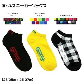 Sox 戶外類型也色彩豐富的戶外運動鞋襪子男式襪子襪子格子塊格子圖案平原多彩 23-25 和 25-27 釐米 * 6