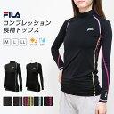 送料無料 FILA フィラ フィットネス ウェア インナー Tシャツ 長袖コンプレッション