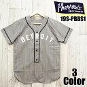 フェローズ 'DETROIT'ストライプベースボールシャツ Pherrow's EASY NAVY 19S-PBBS1 メンズ アメカジ 日本製 国産 クラシックフィールドスポーツ あす楽 送料無料