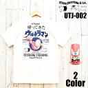 ステュディオ・ダ・ルチザン 帰ってきたウルトラマンUSAコットンプリントTシャツ STUDIO D'ARTISAN EASY NAVY 国産 日本製 UTJ-002 国産 日本製 メンズ アメカジ あす楽