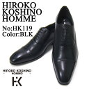愛され続ける伝統のストレートチップ!HIROKO KOSHINO/ヒロコ コシノ ビジネス HK119 紳士靴 ブラック ストレートチップ ロングノーズ 3Eワイズ ビジネス 送料無料 ポイント10倍