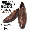 愛され続ける伝統のストレートチップ!HIROKO KOSHINO/ヒロコ コシノ ビジネス HK119 紳士靴 ブラウン ストレートチップ ロングノーズ 3Eワイズ ビジネス 送料無料 ポイント10倍