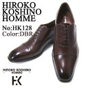 愛され続ける伝統のストレートチップ!HIROKO KOSHINO/ヒロコ コシノ ビジネス HK128-DBR紳士靴 ダークブラウン ストレートチップ 内羽根 ロングノーズ3Eワイズ ビジネス 送料無料 ビジネスマン応援祭 期間限定