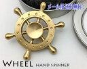【送料無料】舵輪型ハンドスピナー フィジェットスピナー ボールベアリング 銅 ジャイロ効果 指スピナー 舵輪 操舵 だりん 船 回すおもちゃ 手のひらで回すおもちゃ