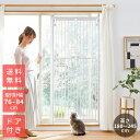 のぼれんニャン プラスドア ネコ 脱走防止 柵 フェンス 日...