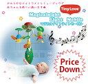 TinyLove(タイニーラブ) マジカルナイトライトモービル【05P03Dec16】