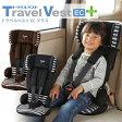 日本育児 コンパクトチャイルドシート トラベルベスト EC プラス ボーダーブラック/ボーダーブラウン/クールグレー