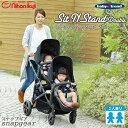 【予約販売:10月中旬から末頃入荷予定】日本育児 BabyTrend(ベビートレンド) シット&スタンド スナップギア