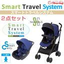 日本育児 新生児から使える スマートトラベルシステム 05P07Feb16