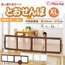 日本育児 突っ張り式ゲート とおせんぼ XLサイズ ブラウンドット/ライトグレードット/ブラウン