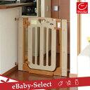 日本育児 スマートゲイト2 プラス 階段上でも使用できる扉付きゲート【05P03Dec16】