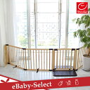 日本育児 木製パーテーション FLEX300