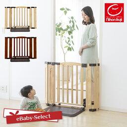 日本育児 おくだけ<strong>ドアーズ</strong>Woody-Plus Sサイズ すべり止めマット付き ベビーゲート 置くだけ 小規模保育
