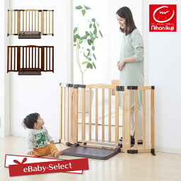 日本育児 おくだけ<strong>ドアーズ</strong>Woody-Plus Mサイズ すべり止めマット付き ベビーゲート 置くだけ 小規模保育