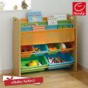 日本育児 おかたづけ大すき 収納ボックス 本棚 おもちゃ箱 BOOK&TOY
