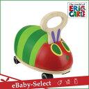 EricCarle(エリックカール) はらぺこあおむし GOGOライド 室内用 乗用玩具