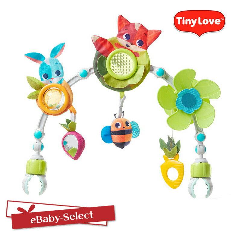 TinyLove(タイニーラブ)MeadowDaysサニーストロール