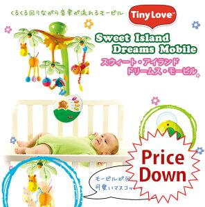 TinyLove(タイニーラブ)スウィート・アイランド・ドリームス・モービルの画像