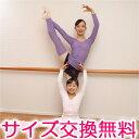 バレエセーター 子供&大人 バレエ ウォームアップ ニットトップス / ピンク 白 黒 紫 パステルブルー