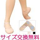 【TING】お買得 スプリット 布製 バレエ シューズ 子供 ジュニア 大人 ピンク 練習用