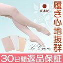 バレエタイツ 子供/キッズ/ジュニア/大人用 日本製 Le Cygne ル・シーニュ (フーター) 格安バレエ用品 子ども/こども