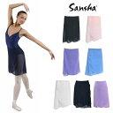 【サンシャ】L0702CH シフォンロング巻きスカート ジュニア&大人用 格安通販のバレエ用品(練習着/レッスンに) 黒 ピンク パープル ブルー