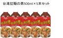 エバラ 台湾拉麺の素 500ml×5本セット