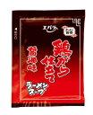 【業務用】エバラ鶏がら仕立て醤油味ラーメンスープ小袋40ml【1杯分】