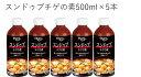 【業務用】スンドゥブチゲの素 500ml×5本セット送料無料...