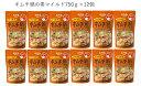 エバラ キムチ鍋の素マイルド750g ケース販売送料無料!