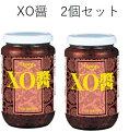 業務用 送料無料エバラ XO醤 330g 2個セット
