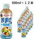 送料無料野菜 調味料 浅漬けの素 レギュラー500ml ケース販売 エバラ